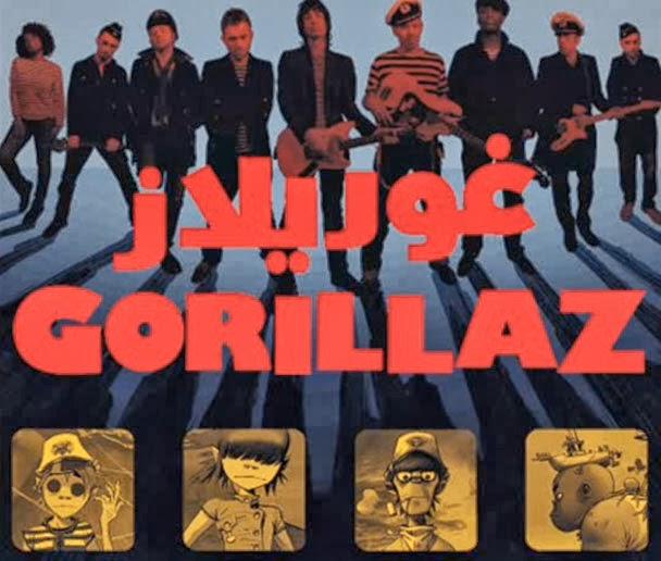 gorillaz-whirlwind