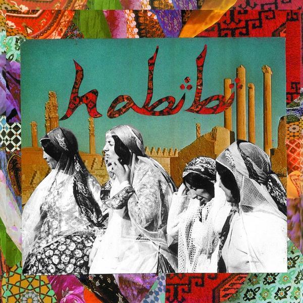 Habibi-Cover